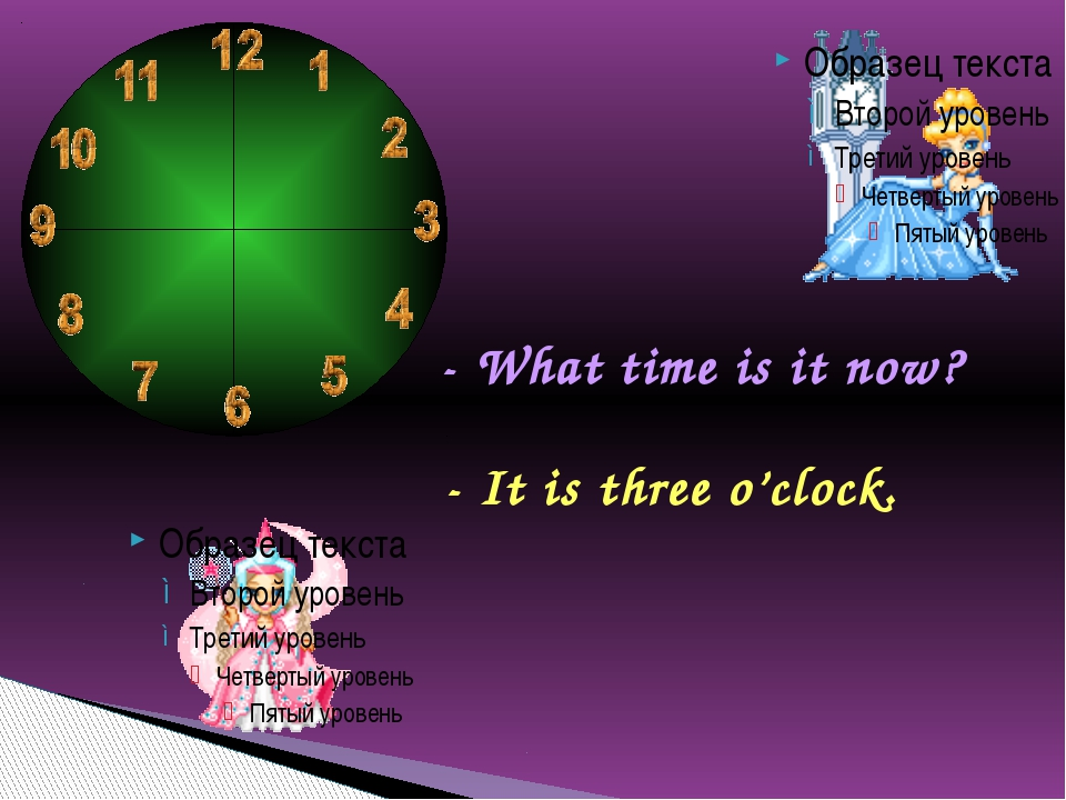 - What time is it now? - It is three o'clock.
