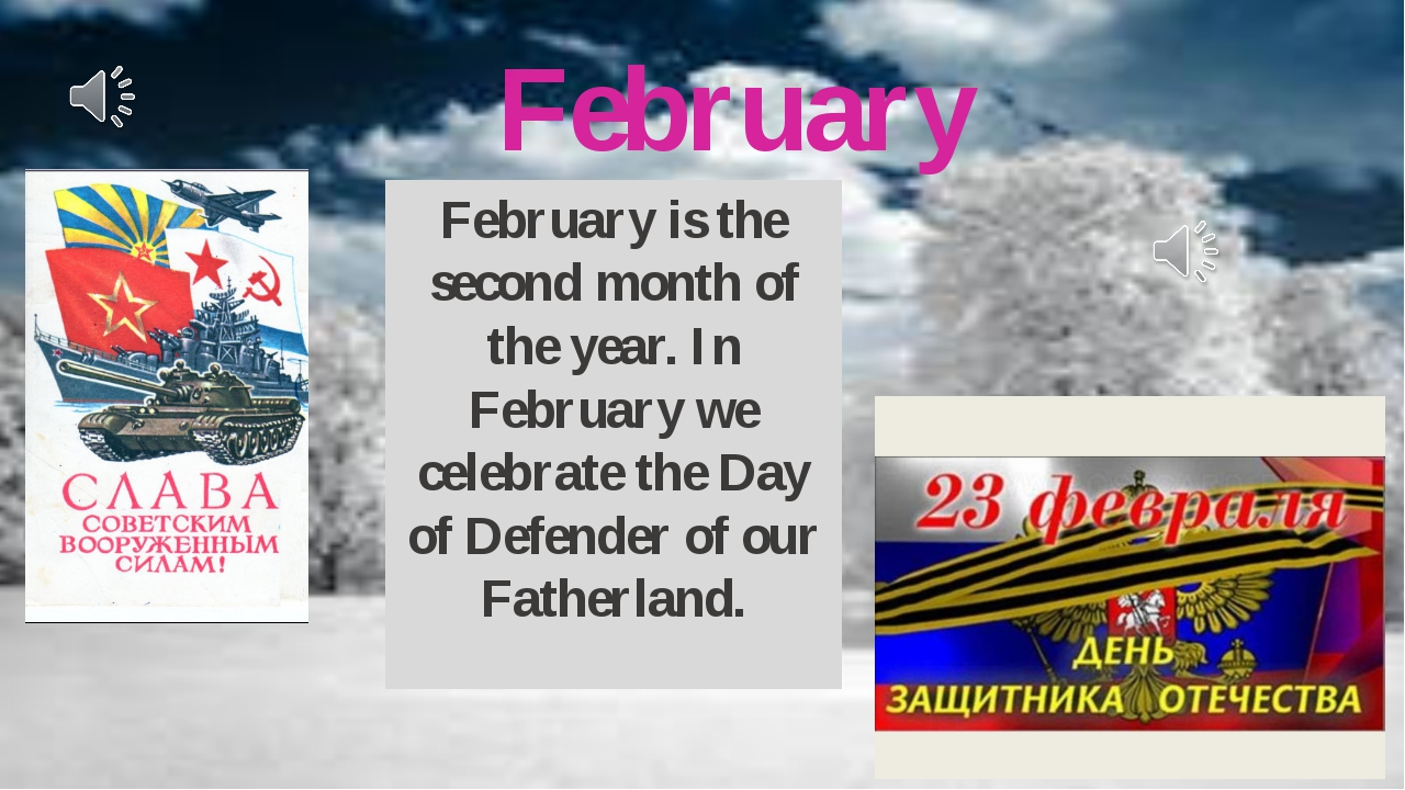 February February is the second month of the year. In February we celebrate t...