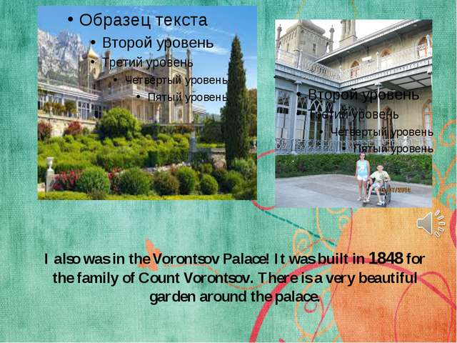I also was in the Vorontsov Palace! It was built in 1848 for the family of Co...