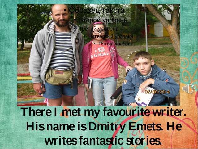 There I met my favourite writer. His name is Dmitry Emets. He writes fantasti...