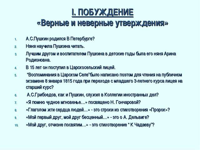Аналаз стихотворения пушкина подъезжая под ижоры