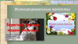 hello_html_52c0fa8e.png