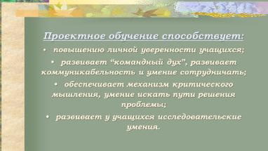 hello_html_7ab84b18.png