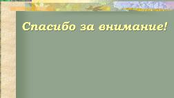 hello_html_m11bc8713.png