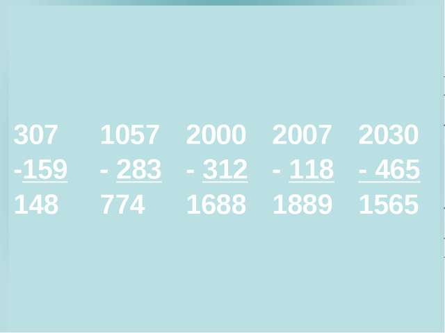 307 -159 148 1057 -283 774 2000 -312 1688 2007 -118 1889 2030 - 465...