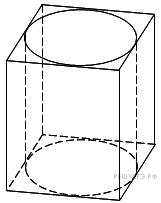 http://reshuege.ru/get_file?id=11747