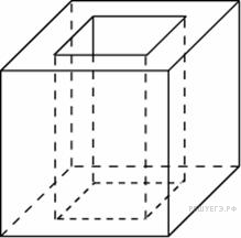 http://reshuege.ru/get_file?id=780