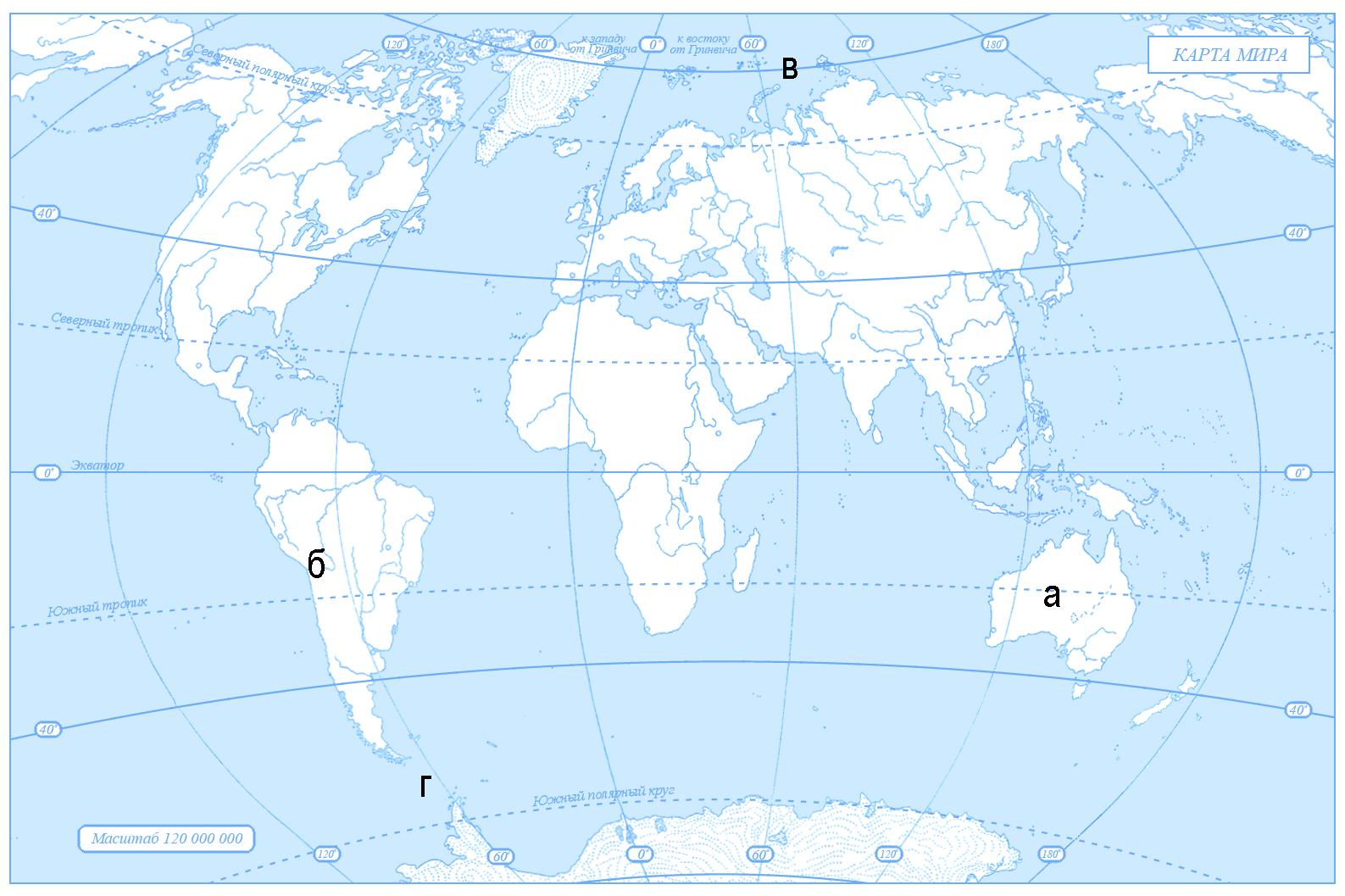 Ответы по контурной карте за 6 класс вулканы
