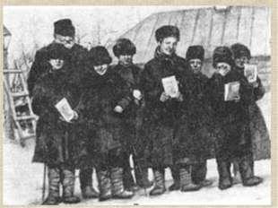 Начальные школы Количество школ, предназначенных для народа, до 1861 г. было