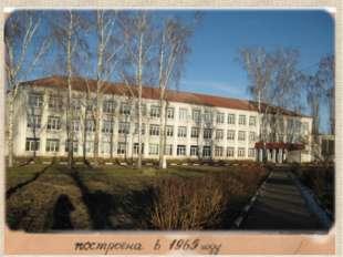 В 1872 году в слободе Белой была открыта первая школа для крестьянских детей