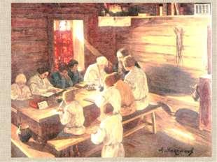 Созданная князем Владимиром школа имела название «Книжное учение», и являлас