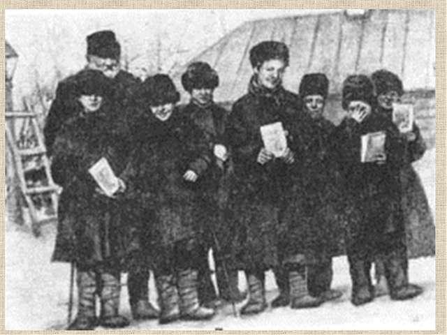 Начальные школы Количество школ, предназначенных для народа, до 1861 г. было...