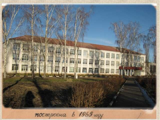 В 1872 году в слободе Белой была открыта первая школа для крестьянских детей...