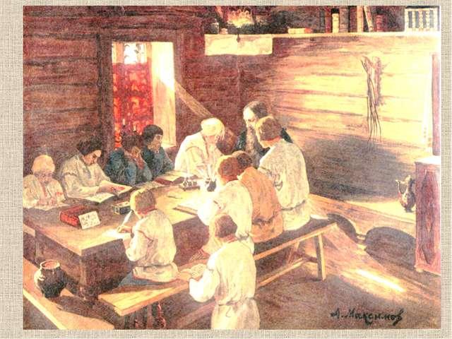 Созданная князем Владимиром школа имела название «Книжное учение», и являлас...