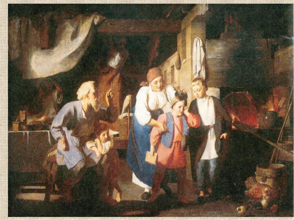 Зарождение образования в Киевской Руси началось только после крещение народа...