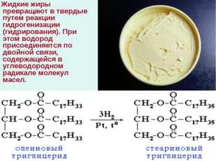 https://fs00.infourok.ru/images/doc/235/110931/1/310/img13.jpg