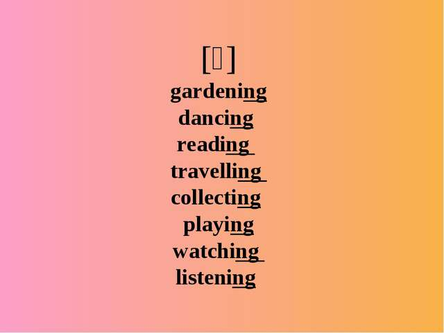[ᵑ] gardening dancing reading travelling collecting playing watching listening