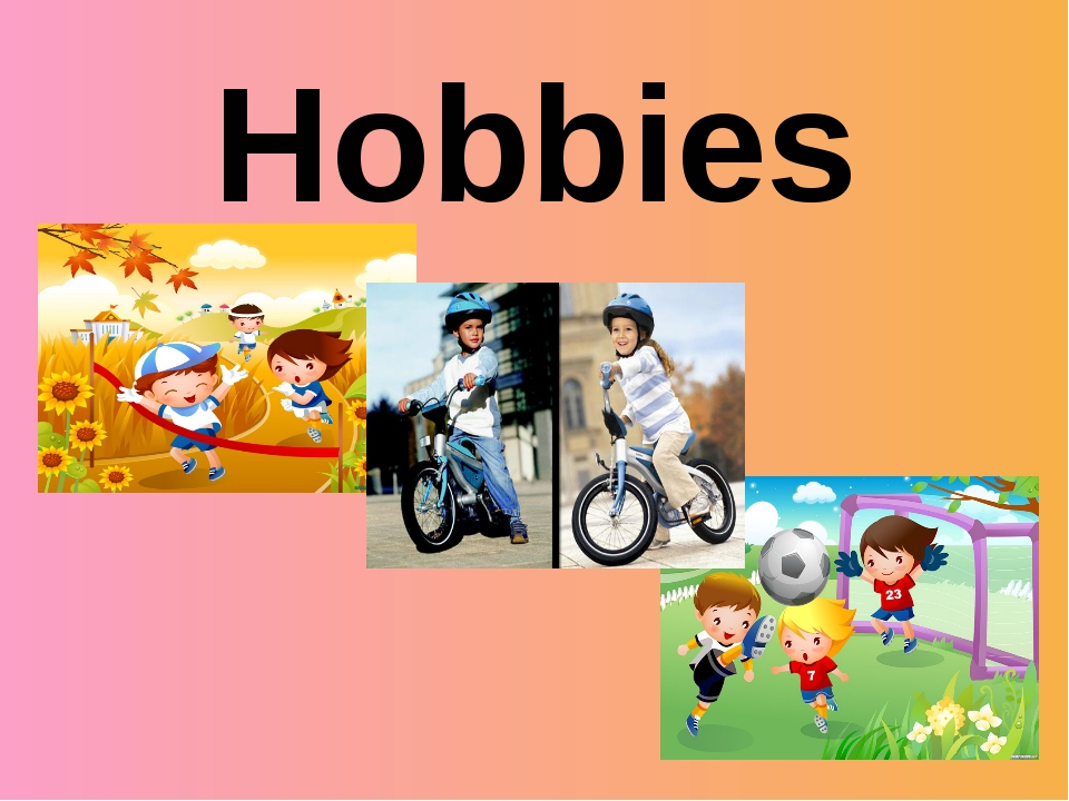 Картинки по теме хобби английский