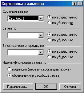 hello_html_3fc7e2ec.png