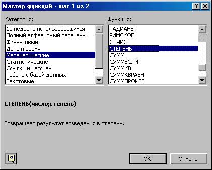 hello_html_m5cfc997b.png