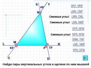 630 730 440 N 630 М F 730 440 L C D R Y S SNY, MNF DFR, NFM LMC, NMF SNM, YNF