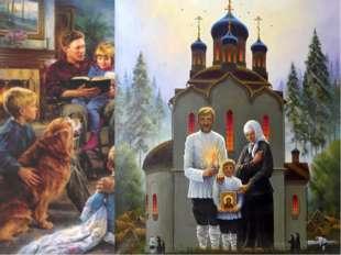 Компоненты христианской семьи Радость Труд каждого Общее дело Братская любовь