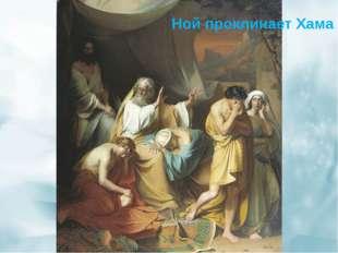 Практическая работа Прошу составить синквейн на тему «Христианская семья»