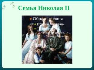 Пример синквейна Христианская семья Самоотверженная, благословенная. Венчает,