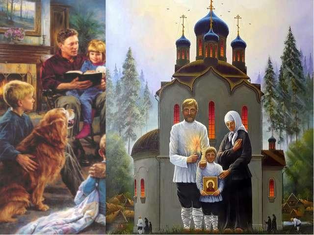 Компоненты христианской семьи Радость Труд каждого Общее дело Братская любовь...