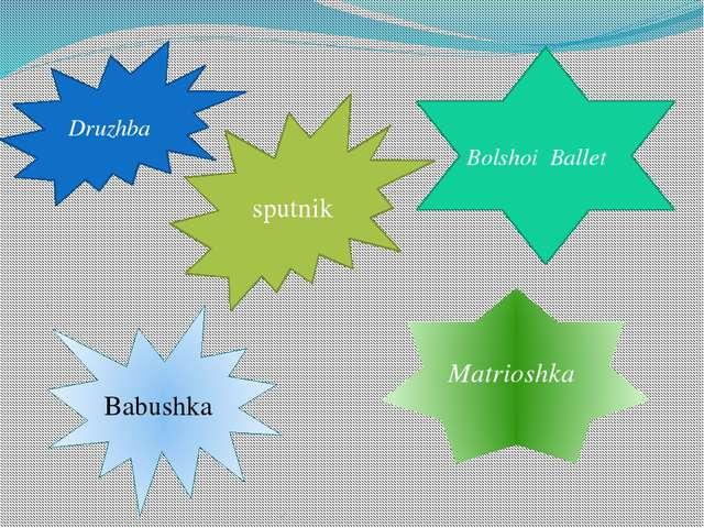 Druzhba sputnik Bolshoi Ballet Matrioshka Babushka