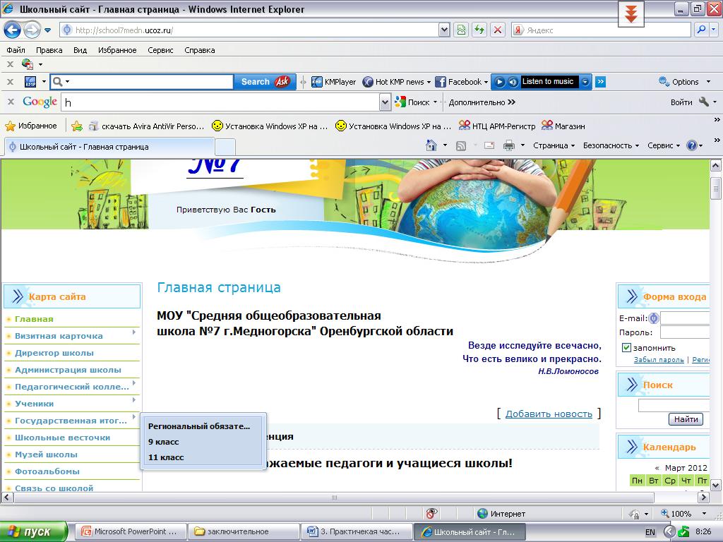 hello_html_7f43e1a1.png