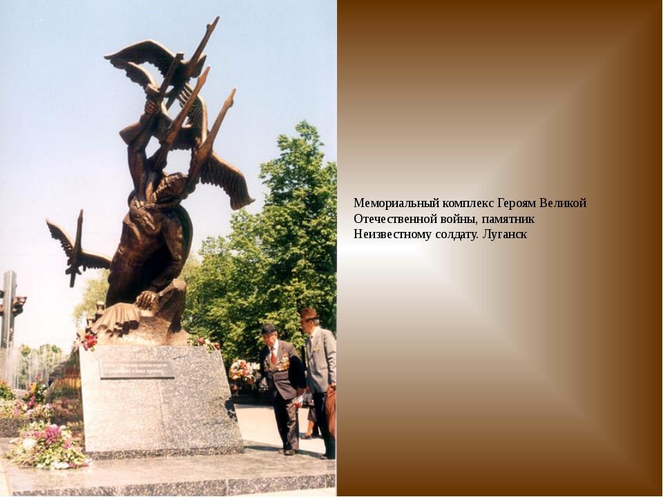тех стихи о памятниках вов отказывается того, что