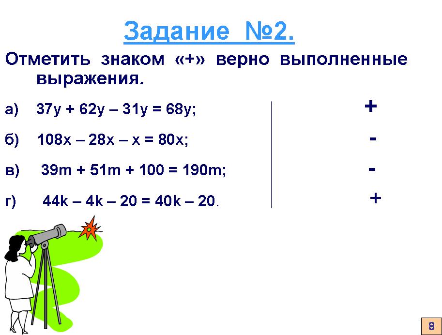 hello_html_33ffae21.png