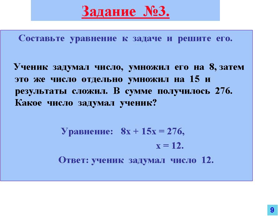 hello_html_m5b134c78.png