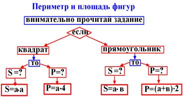 hello_html_ma4ed670.png