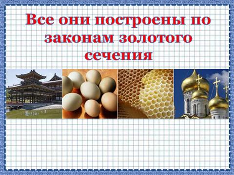 hello_html_647caab5.png