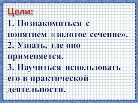 hello_html_724bc80.png