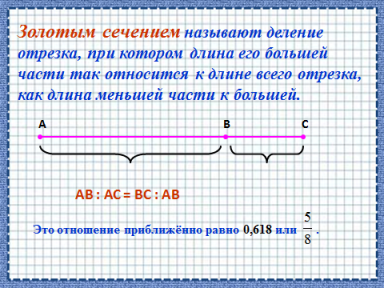 hello_html_m3cdfb7c9.png