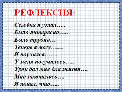 hello_html_m5b641274.png