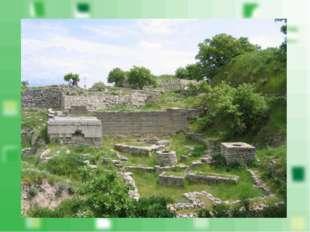 Здесь остатки Трои, Пергама, Эфеса, Милета.