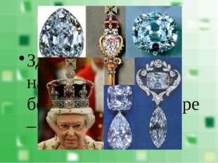 Здесь в 1905 году нашли самый большой алмаз в мире – Кулиннан.