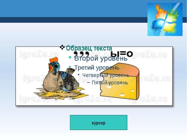 30 Линукс Символ какой ОС изображен на рисунке?