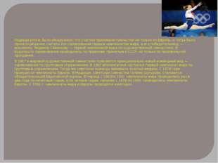 Подводя итоги, было обнаружено, что участие принимали гимнастки не только из