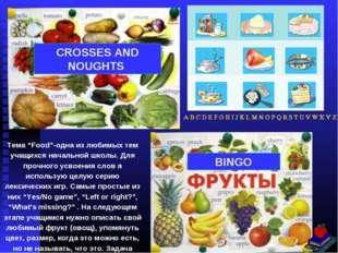 """BINGO CROSSES AND NOUGHTS Тема """"Food""""-одна из любимых тем учащихся начальной"""