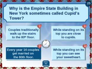 Why is the Empire State Building in New York sometimes called Cupid's Tower?