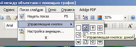 hello_html_2b96cb52.png