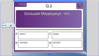 hello_html_3b19b642.png