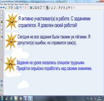 hello_html_6517f0bc.png