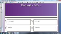 hello_html_m58e828f6.png