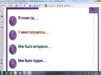 hello_html_m69189e79.png